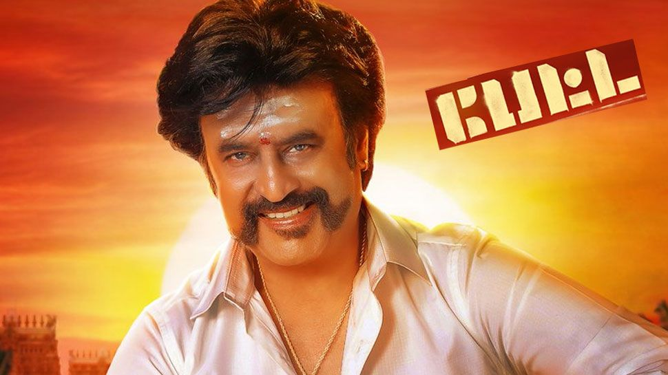Rajinikanth Petta Movie 2nd Look Poster
