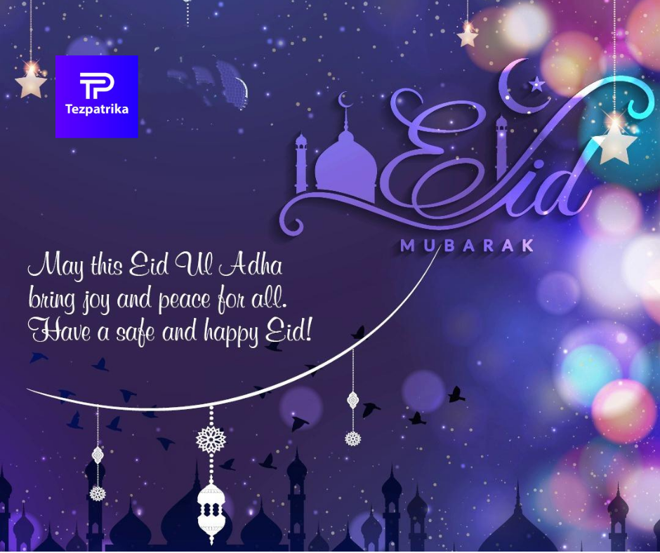 Eid Mubarak From Tezpatrika Com In 2020 English Dictionaries English Word Meaning Learn Meaning