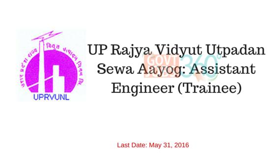 UP Rajya Vidyut Utpadan Sewa Aayog: Assistant Engineer (Trainee)