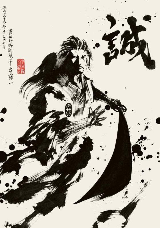 墨絵 黒田官兵衛 Japanese Art 侍 イラスト サムライアート 侍
