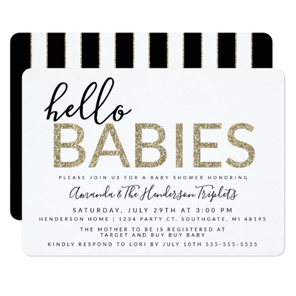 O Babies Twins Or Triplets Baby Shower Invitation