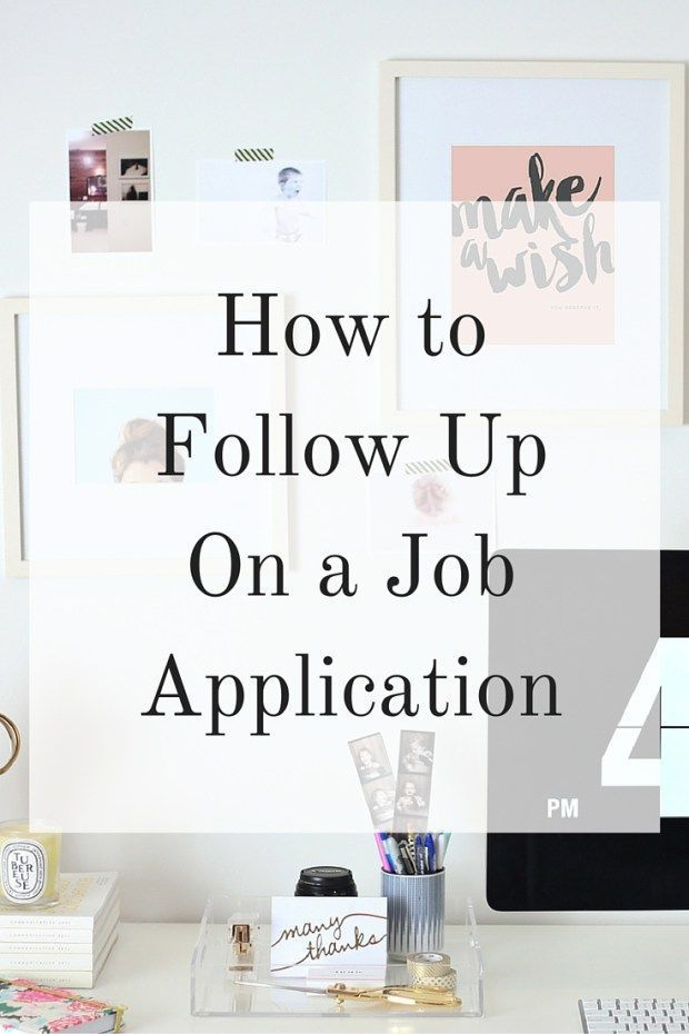 How to Follow Up On a Job Application - resume follow up