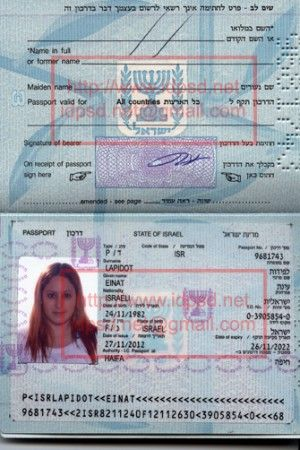 Template Psd 2019 In Template Passport Passport Israel