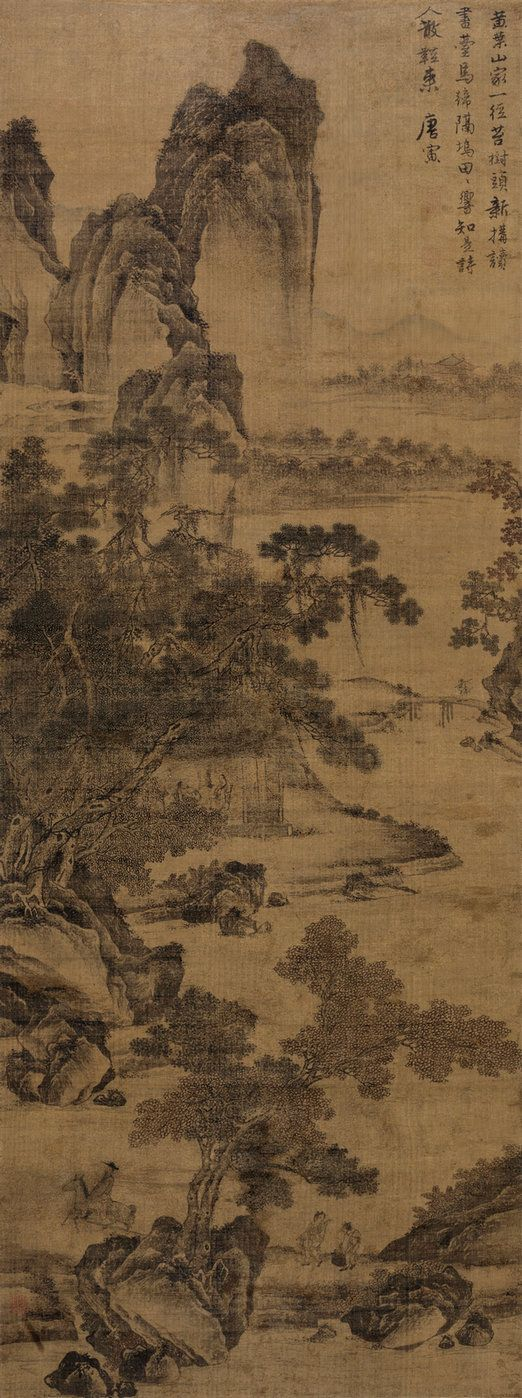 Artist: Tang Yin(1470-1523) - Classical Chinese Painting ...