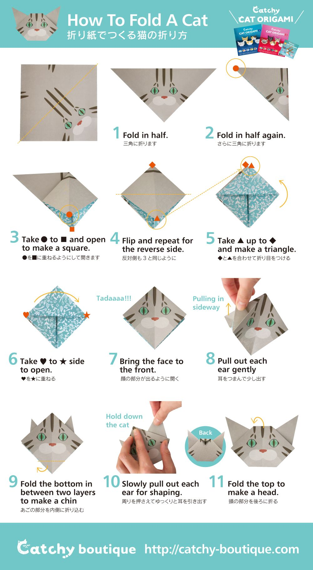 How To Make Origami Cat Fold OrigamiOrigami Unique DIY Easy For Kids Animals