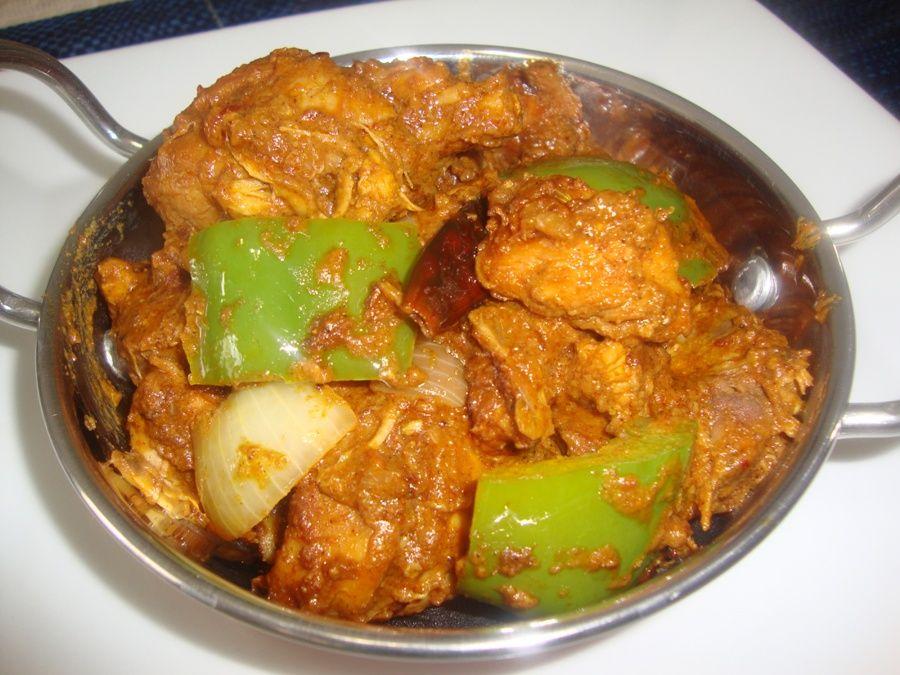 Easy Karahi Chicken Recipe