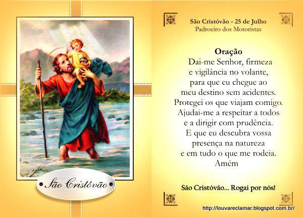 orações santo cristovao