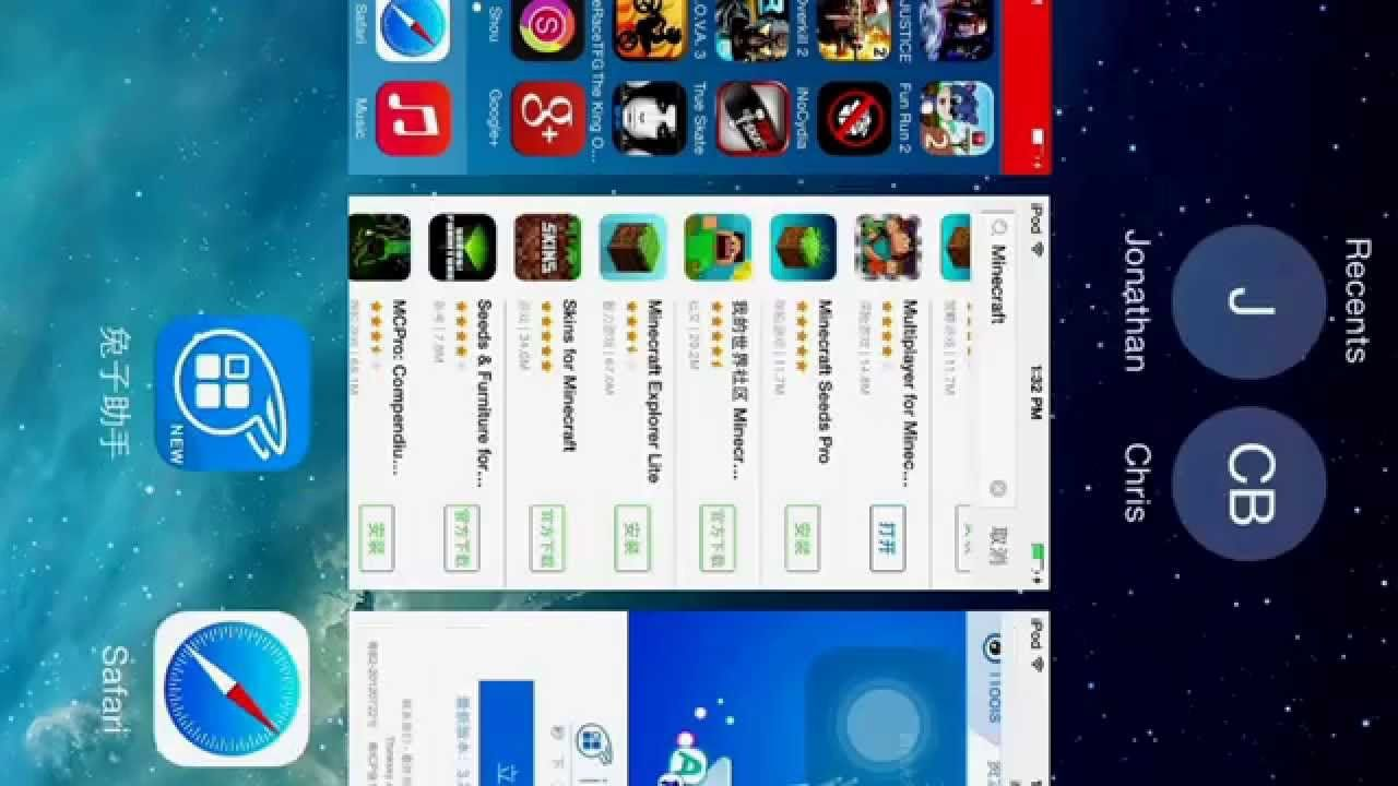How to download paid apps from AppStore for free/No