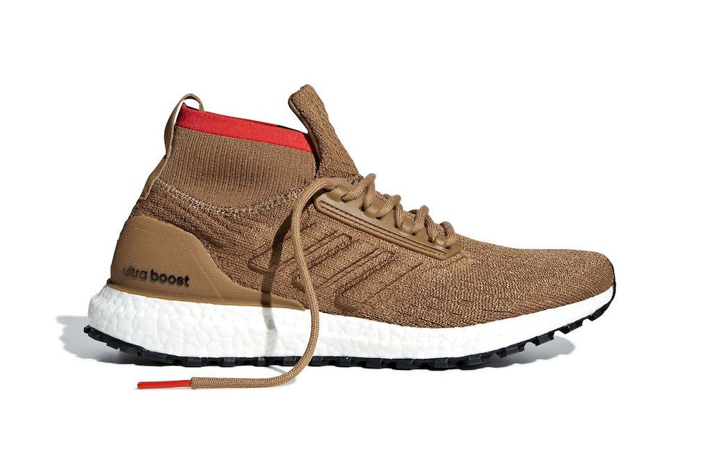 cheap for discount 864d9 466b9 adidas UltraBOOST ATR Raw mid Desert Release Date white brown orange tan  price sneaker purchase