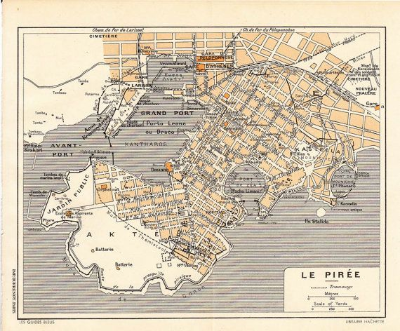 Piraeus Vintage City Map Greece 1953 Street Map City Maps City