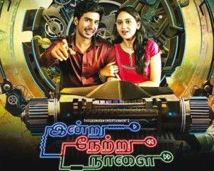 Indru Netru Naalai Indru Netru Naalai Songs Indru Netru Naalai Mp3 Indru Netru Naalai Songs Pk Indru Netru Naalai Movie Indru Netru Tamil Movies Mp3 Song Songs
