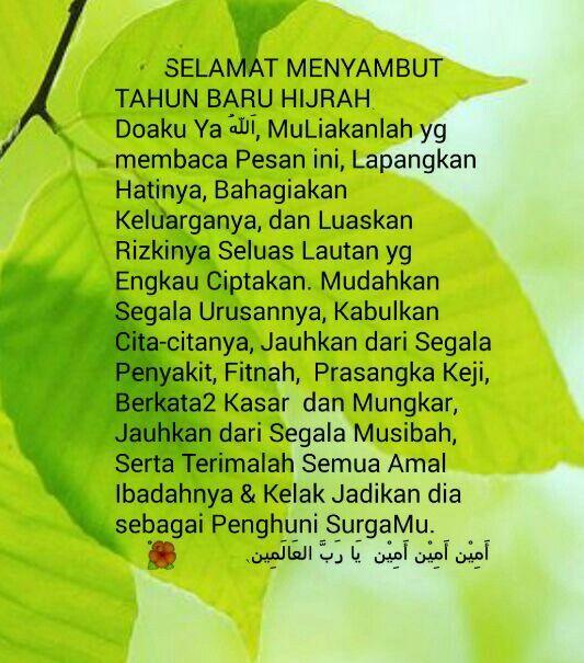 maal hijrah h islamic quotes prayers