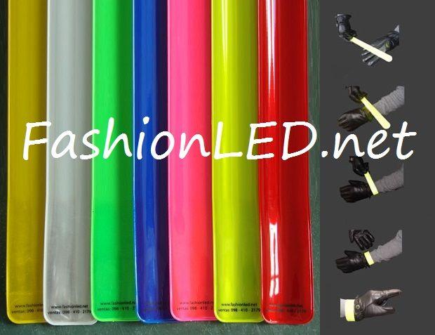 Brazaletes REFLECTIVOS ventas@fashionled.net https://www.facebook.com/pages/FashionLEDnet/124347907662196