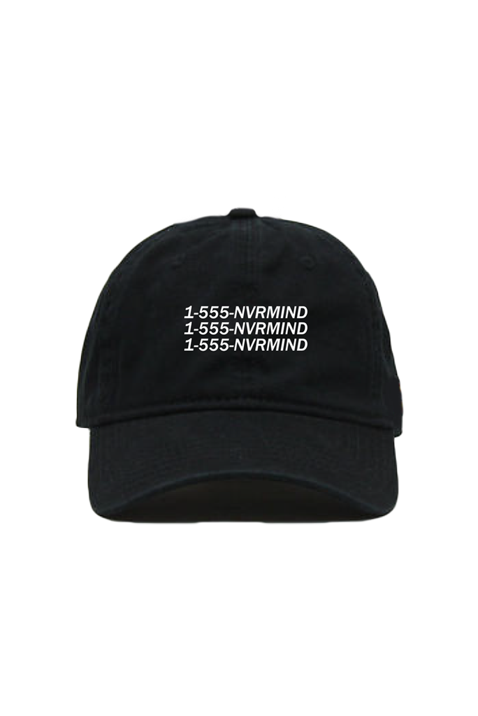 When he asks for your number but you just aren t interested (and you have  the sass to match). - Soft baseball cap style - Embroidered - One size fits  most ... 44185c5c413f