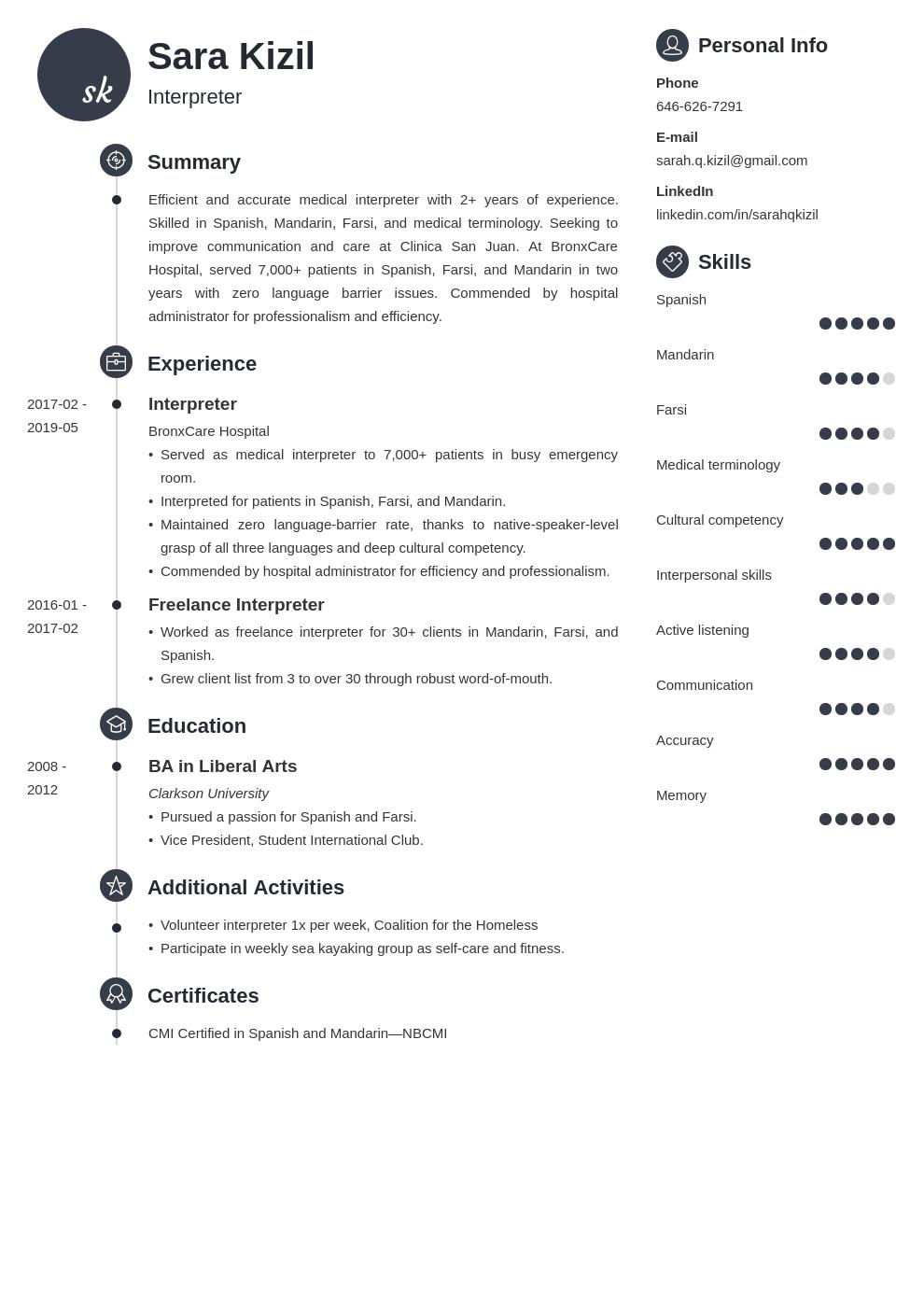 Interpreter Resume Example Template Primo Engineering Resume Resume Examples Job Resume Examples