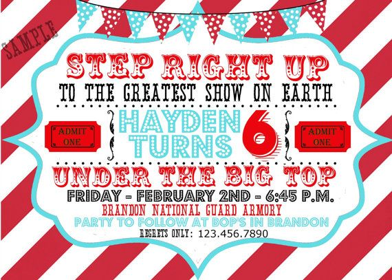 Carnival Invite Circus Invite Circus Invitation – Circus Party Invitation