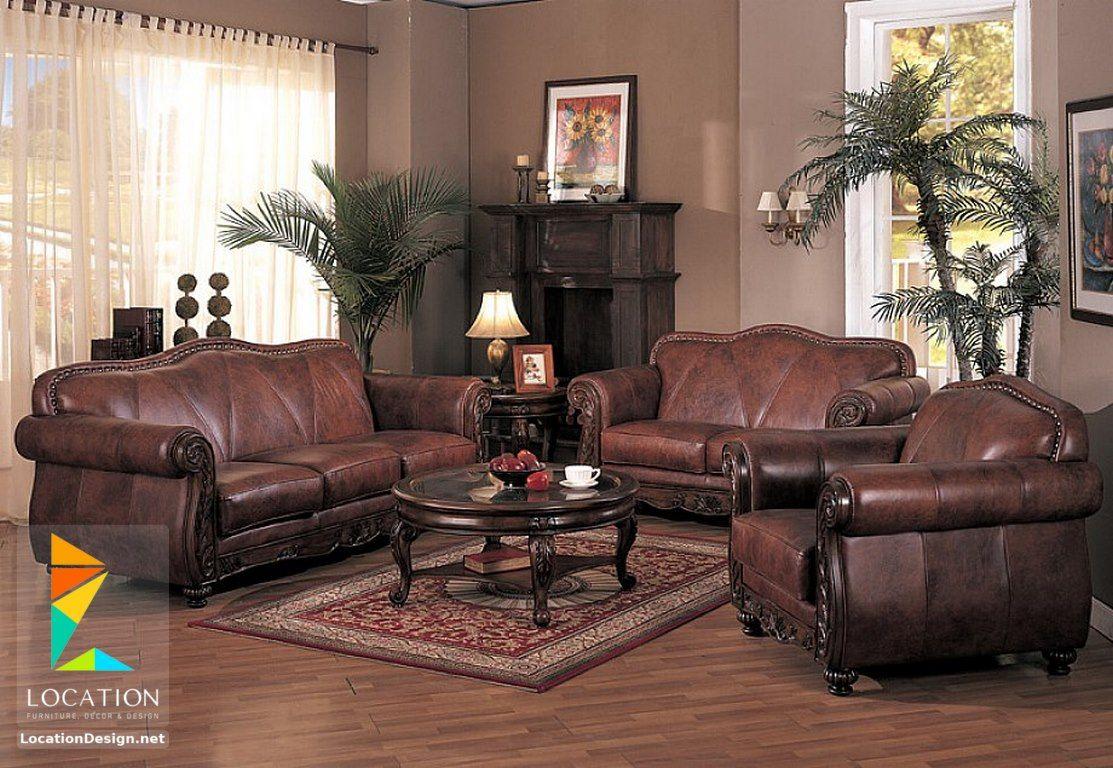 صالونات وانتريهات دمياط 2018 2019 Salon لوكشين ديزين نت Living Room Leather Cheap Living Room Furniture Leather Living Room Furniture #raymour #and #flanigan #leather #living #room #sets