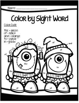FREEBIE Halloween Color By Sight Word   Halloween coloring ...