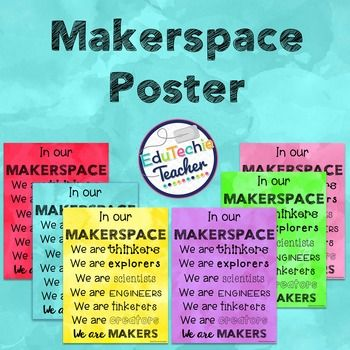 Makerspace Posters Makerspace Or Stem Lab Signs On Watercolor Makerspace Posters Makerspace Elementary Makerspace