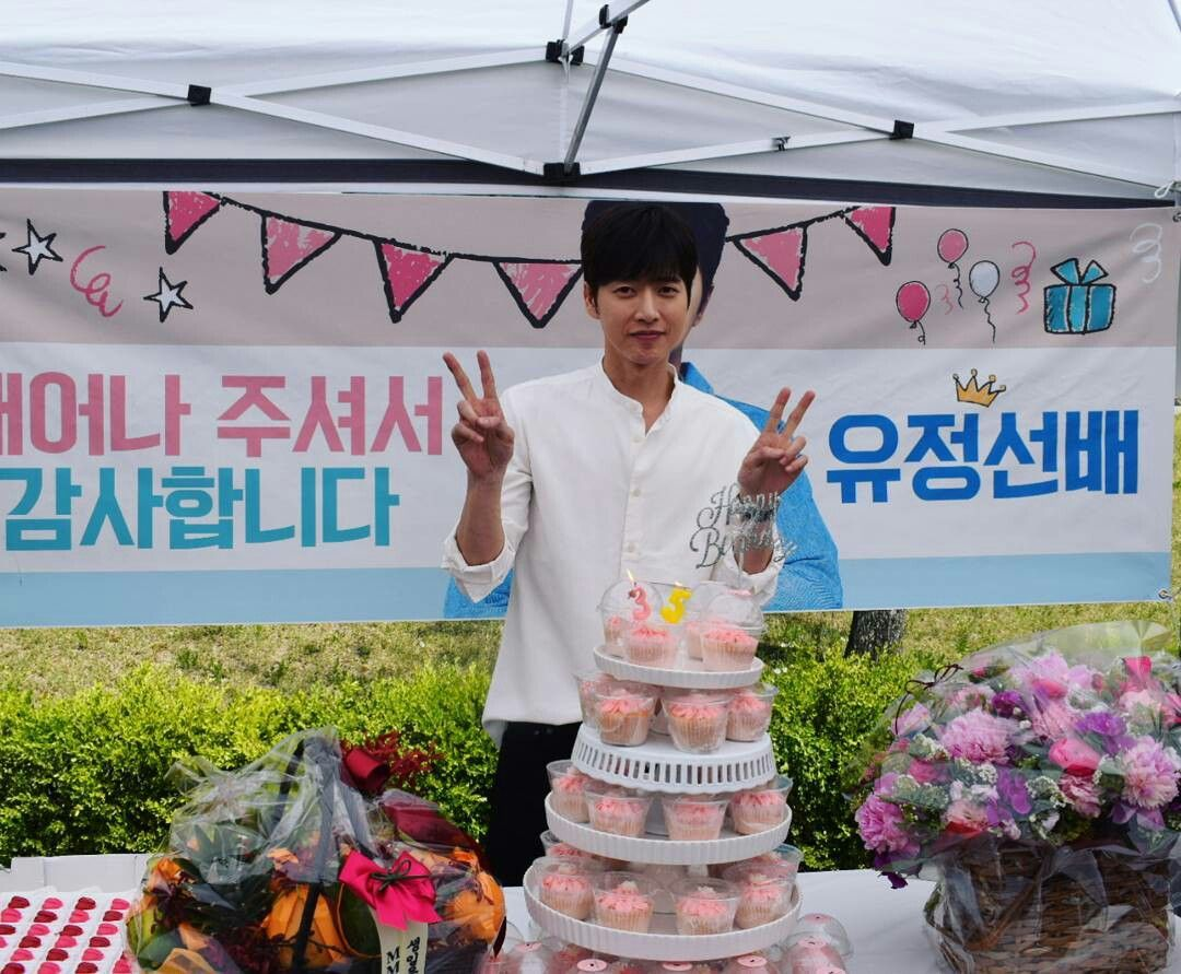 Park hae jin birthday party at Cheese in the trap movie set