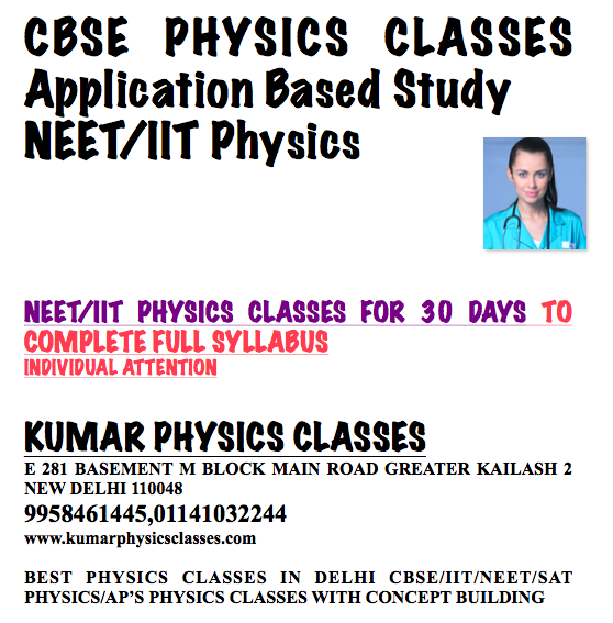 Pin by KUMAR PHYSICS CLASSES on PHYSICS CLASSES | Physics, Board exam