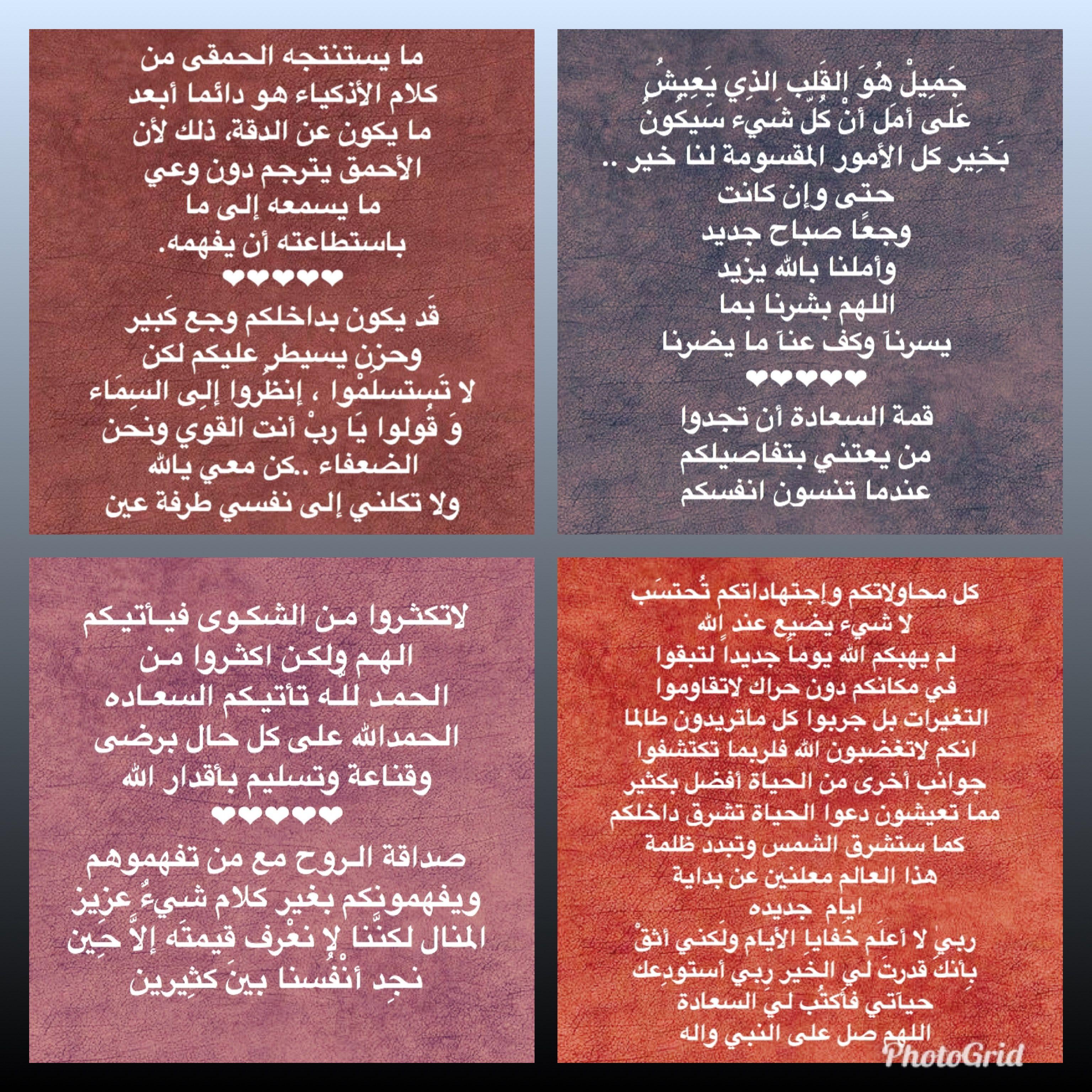 Pin By Reema Idriss On صباح الخير Gsw Event Ticket Sls