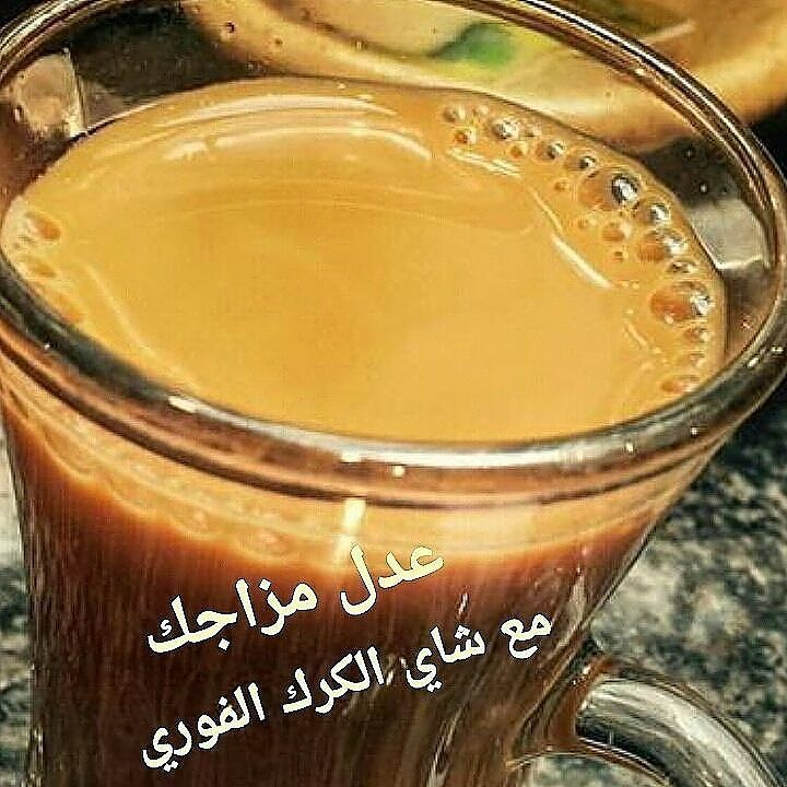 Instagram Photo By اجود انواع المنتجات الإماراتية May 3 2016 At 4 02pm Utc Food Instagram Posts Candle Jars