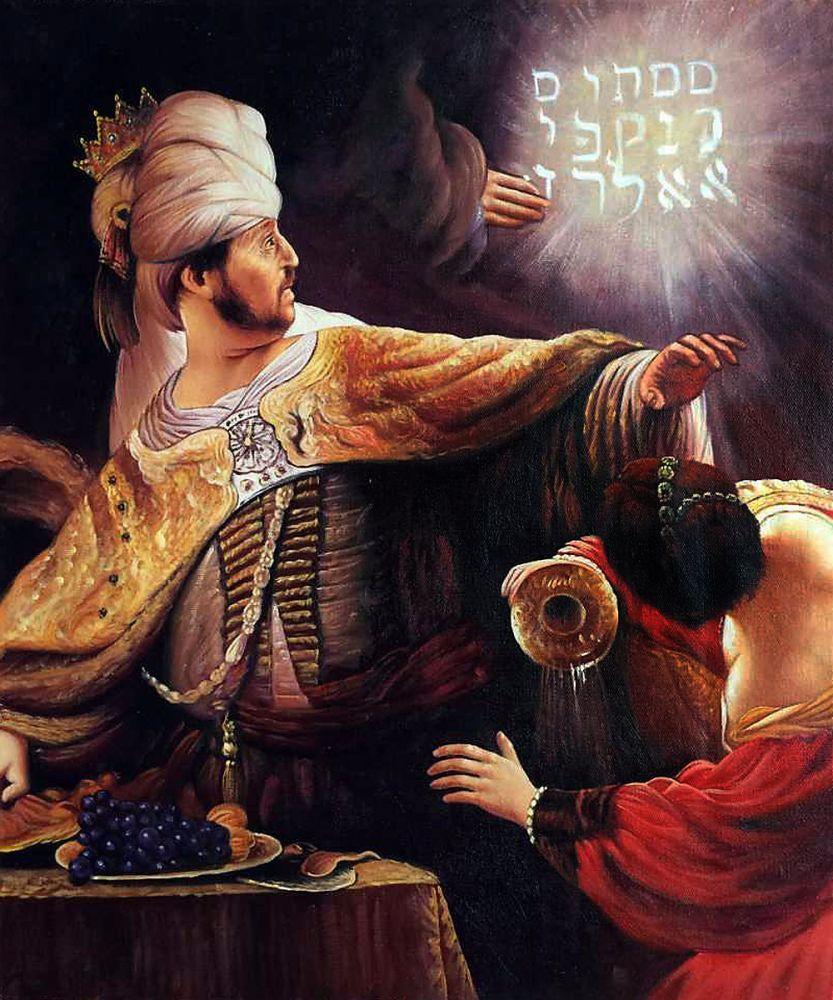 Wall Art: Rembrandt - Belshazzar's Feast at overstockArt.com | Rembrandt, Bible  art, Bible illustrations