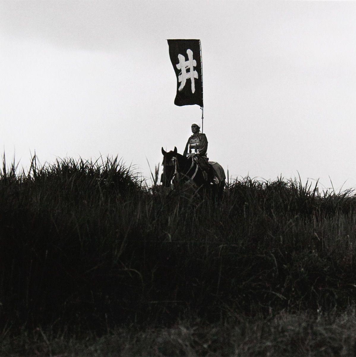 須田一政 [Issei Suda] | Soma Fukushima, 1979, from the series Minyo Sanga.