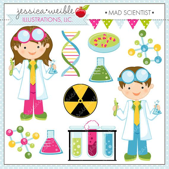Science Theme Classroom Clipart From Etsy Might Use These