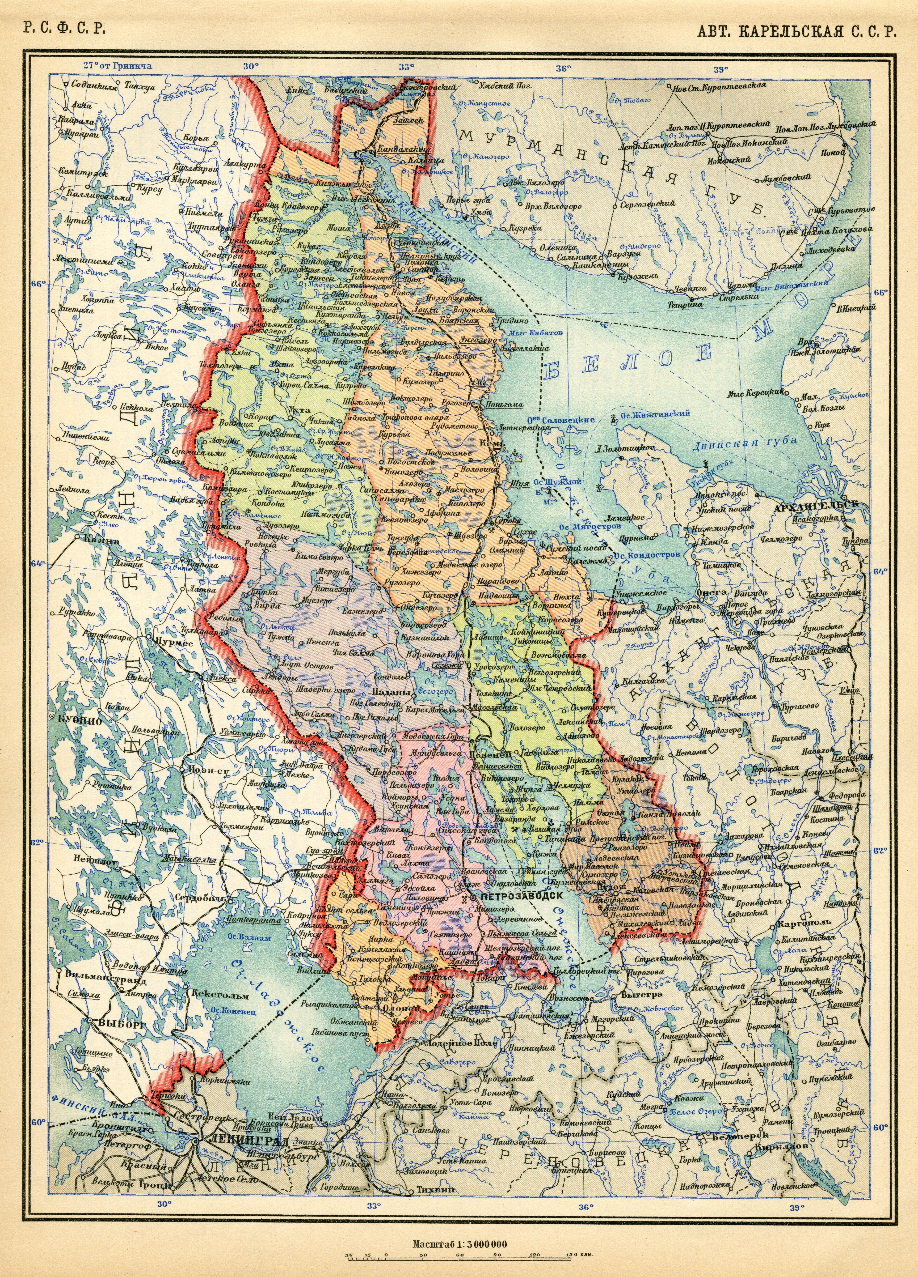 Karelian assr 1928 source atlas of the ussr map ussr source atlas of the ussr map ussr gumiabroncs Image collections