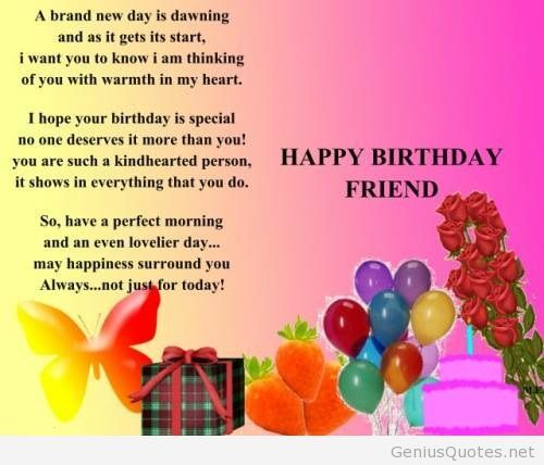 Happy birthday friend quote | Birthday | Happy birthday best friend