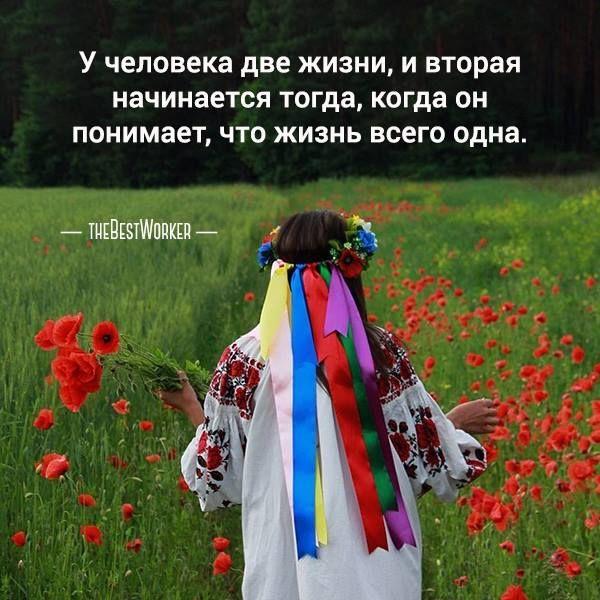 10:00 Уверенность  (фото — instagram.com/k__marishka_) #уверенность, #мотивация, #сила, #tbworker