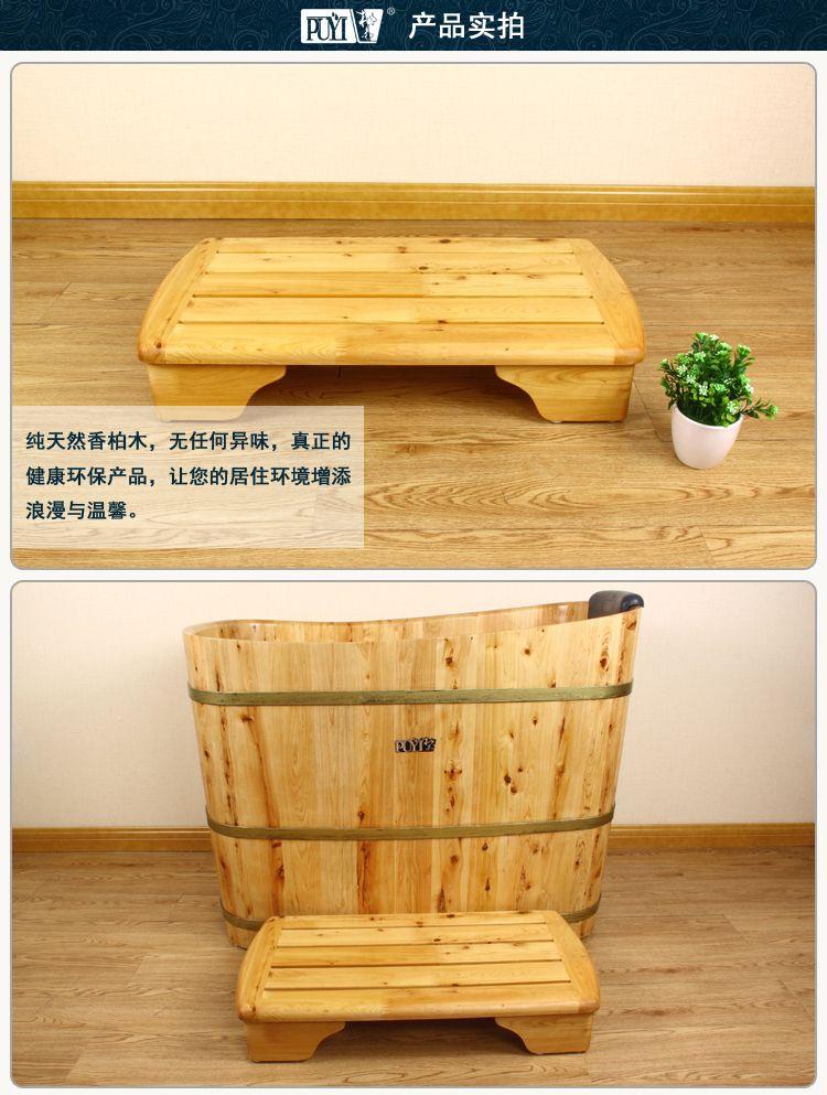 En bois massif étape tapis salle de bains tabouret antidérapante - antiderapant salle de bain