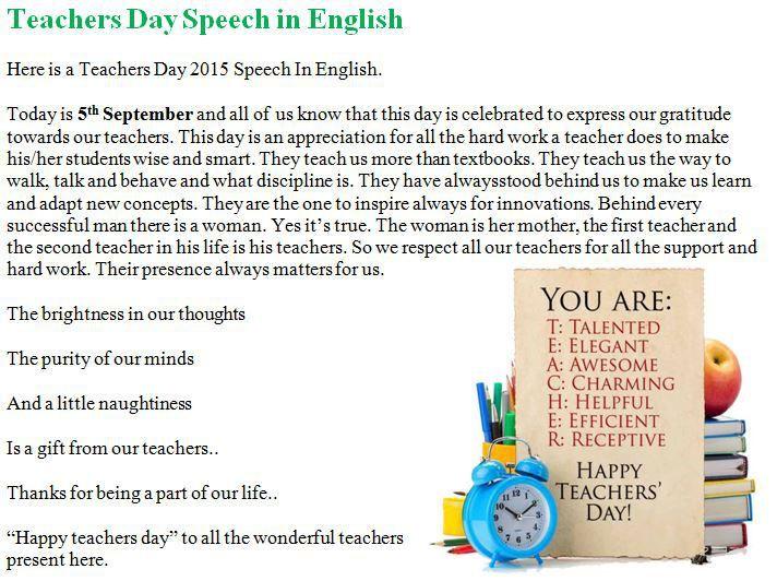 Teacher speech