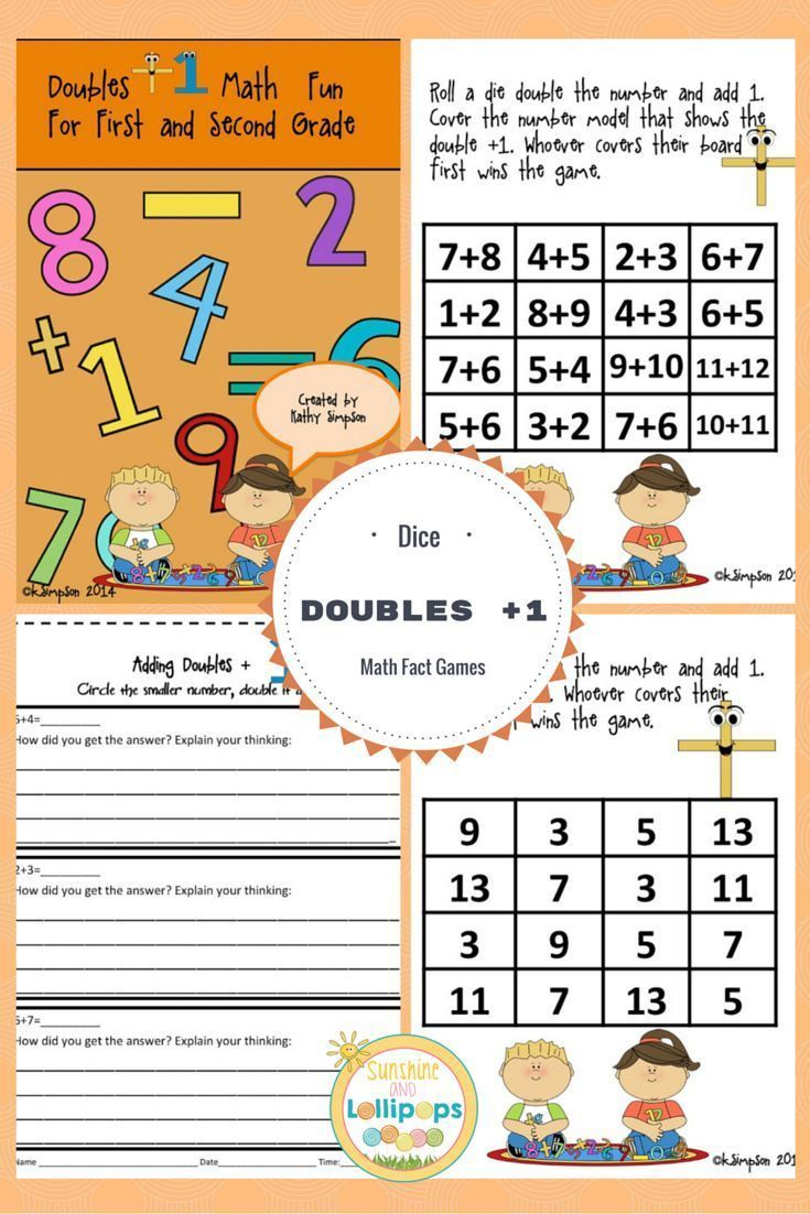 worksheet Math Doubles mathdoubles plus one fact activities fun 2 00 doublesplus1 math doubles 1 this packet is differentiated