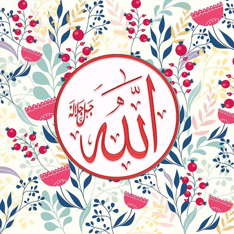 Pin oleh IᑎK Oᖴ ᔕᑕᕼOᒪᗩᖇᔕ di Αℓℓah تصاميم Kaligrafi