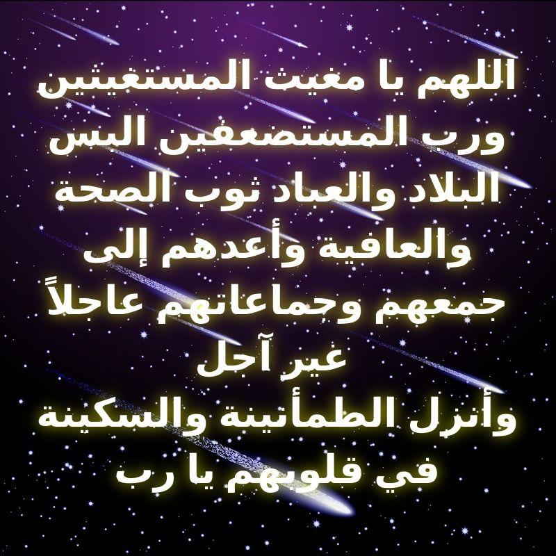 العام الجديد Arabic Calligraphy Calligraphy Art