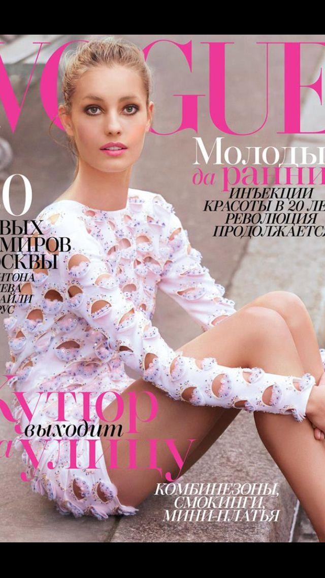 Vogue Russia April 2014