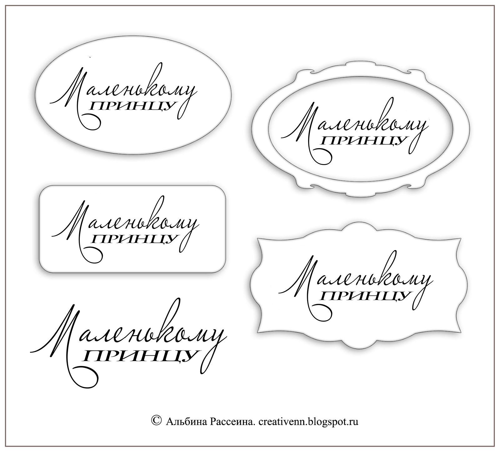 Буратино, надписи в открытке