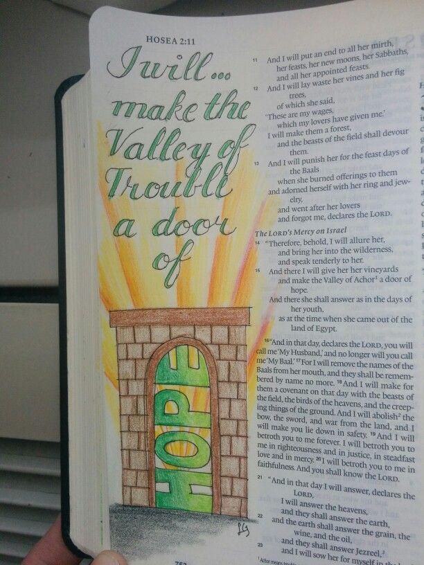 Valley of Trouble is a door of hope. By Lolly. #bibleartjournaling #illustratedfaith #documentedfaith
