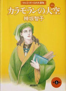 神坂智子-カラモランの大空 全06巻 (RAR/316.73MB) - http://adf.ly/ucDvM