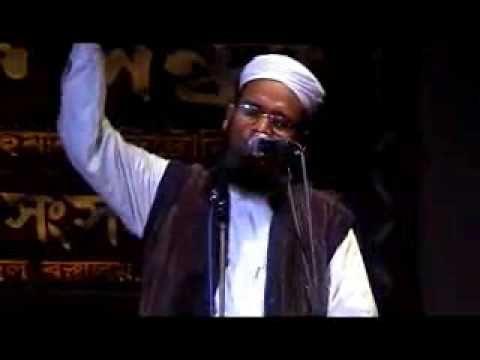 Bangla Islamic Song By Ashabuddin Al Ajad Songs Islam