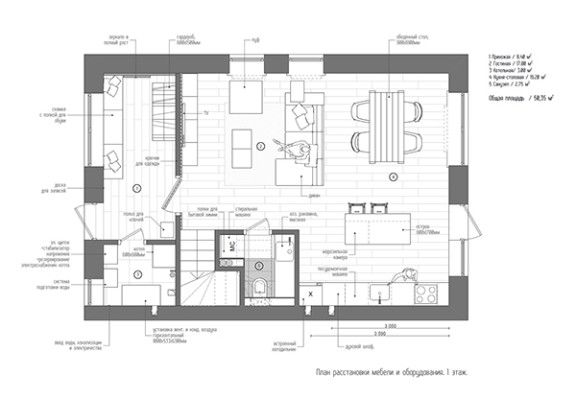 Duplex Features Minimalist Lines With Scandinavian Aesthetics Floor Plans House Plans New House Plans