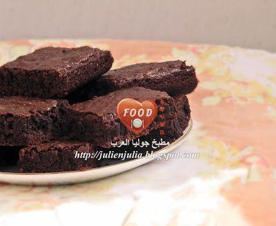 Best Chewy Gooey Cocoa Brownies ألذ براونيز بالكاكاو Fudgy Cocoa Brownies Cocoa Brownies Food