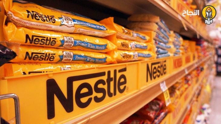 قصة نجاح هنري نستلة مؤسس شركة نستلة Nestle Investing Years