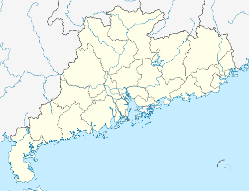 China Guangdong location map.svg | • Landscape | Map | Pearl river on