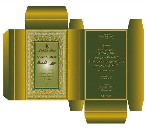 perfume box layout   Luxury perfume packaging box design templates box perfume…