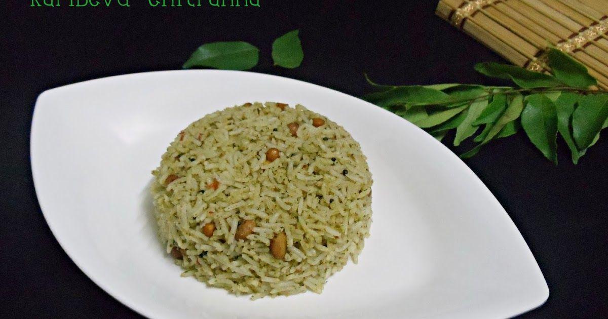 Karibevu Chitranna is a flavorful rice dish. In Kannada