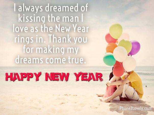 Happy New Year 2017 Love Quotes For Him Happy New Year Quotes New Year Love Quotes Happy New Year Love Quotes